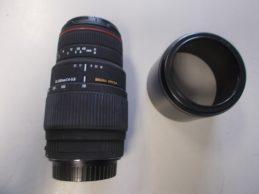 Sigma 70-300mm f/4-5.6 APO DG Macro Objektív jótállással, főkép